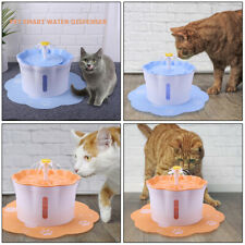 Automatic Pet Drinking Fountain Cat Dog Water Dispenser Bowl Dish Filter Tool