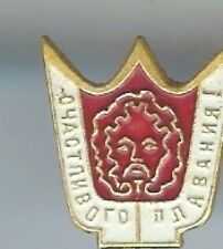 old PIN BADGE SOVIET Union RUSSIA pinback UNUSUAL Caricature