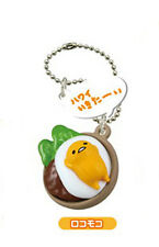 Gudetama Hamburger Steak Mascot Key Chain Anime Manga NEW