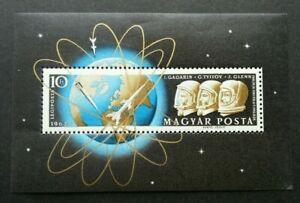 [SJ] Hungary Space 1961 Astronomy Earth Astronauts Globe (miniature sheet) MNH