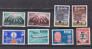 ceylon 1952/63 twlve sets MNH / MH,3-4 copies toned lightly   s2311