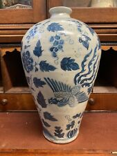 More details for chinese blue and white porcelain meiping vase phoenix fruiting vines yuan