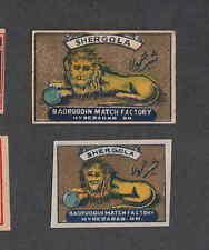 Ancienne étiquette   allumettes   Inde  WWW499  Lion