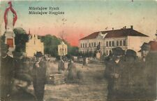 Ukraine / Poland Mikolajow rare 1918 ww1 censored feldpost correspondence