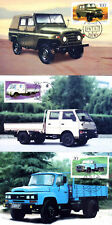 Classic Vintage Trucks Lorry Jeep China Vehicles Mint Maxi FDC Cards (3) 1996