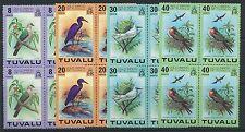 Tuvalu 1978 Birds SG 81-4 MNH (blocks of 4)