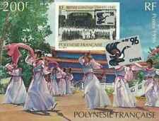 Timbre Polynésie BF21 * année 1996 (38117)