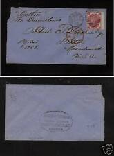 Great Britain 49 pl 17 on cover 1872