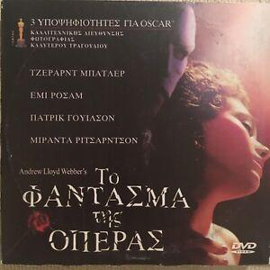 THE PHANTOM OF THE OPERA Gerard Butler Emmy Rossum Patrick Wilson R2 DVD