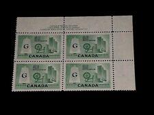 CANADA #O38a, OFFICIAL, G OVERPRINT BLOCK/4, PLATE #1, U/R, MNH, NICE! LOOK!