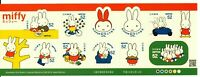 JAPAN GIAPPONE 2016 MANGA MIFFY  FOGLIETTO SPECIALE LIMITED EDITION SHEET MNH**