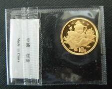 China 1997 Gold 1/10 oz 10 Yuan Original Mint Sealed BU Auspicious Matters