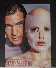 05525 Antonio Banderas Pedro Almodovar THE SKIN I LIVE IN Japan Movie Program