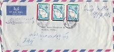 AFGHANISTAN (M678)1969 cover st. air mail to ITALY