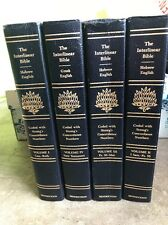 The Interlinear Bible: Hebrew - English by Jay P Green. (complete Set)