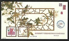 NY#6 China 2012 Individualized Special-Use Stamp Overprint S/S 新建极地科學孝察破冰船