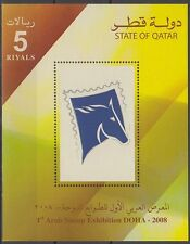 Qatar 2008 ** bl.56 timbres Exposition stamp exhibition Doha