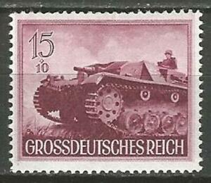 Germany (Third Reich) 1944 MNH - WWII Heroes Day Tank III Mi-880 SG-868