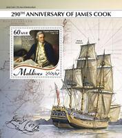 Maldives James Cook Stamps 2018 MNH Exploration Ships Famous People 1v S/S
