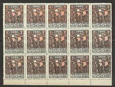 Russia  Armenia 1922 Sc# 308  Forging Erevan  block 15 MNH