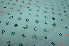 RUSSIAN keyboard stickers green ( v 303) white background