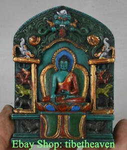 "4.4"" Old Tibetan Resin Painting Shakyamuni Amitabha Buddha Beast Sculpture"