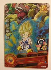 Dragon Ball Heroes Promo JS1-01