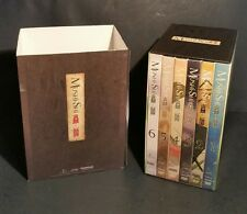 Mushi Shi Collectors Box 6 Disc Set Mushishi