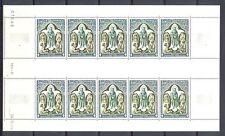MONACO 1969/79 - 4 x ( SHEET OF 10 ) ** MNH VF --RED CROSS --