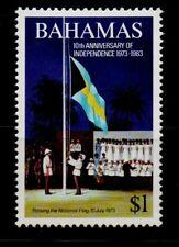 BAHAMAS.10th  ANNIVERSARY OF INDEPENDENCE  1983 MNH