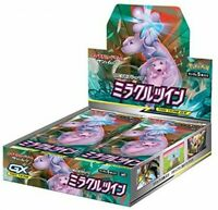 "Pokemon card game ""Miracle twin"" BOX Sun & Moon expansion pack Japan"