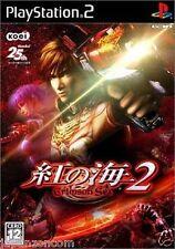 Used PS2 Crimson Sea 2  SONY PLAYSTATION JAPAN IMPORT