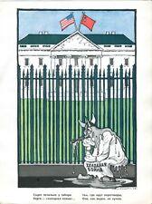Poster Caricature 100% Original СССР Soviet Political Propaganda USSR Cold War