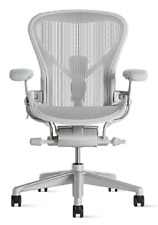 Authentic Herman Miller® Aeron® Chair Size B Posture Fit | Design Within Reach