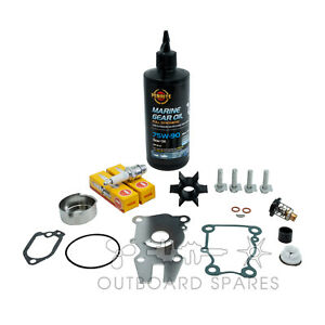 Yamaha Annual Service Kit with Oils for 40, 50hp 2 Stroke Outboard
