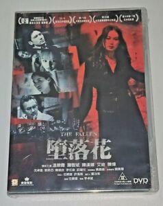"Irene Wan Pik-Ha ""The Fallen"" Hanna Chan Hon-Na Hong Kong Drama Region 3 DVD"