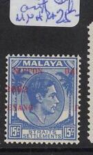 Malaya Jap Oc Straits SG J84 Overprint Shift MNH (8doi)