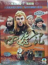 Hong Kong TVB Drama DVD Journey To The West (1996) English Subtitle