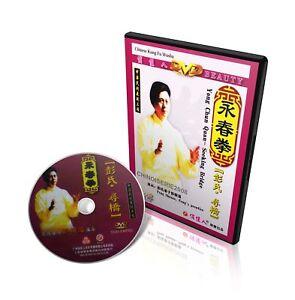 Chinese Kungfu Wing Chun Yong Chun Quan Series Seeking Bridge - Peng Shusong DVD