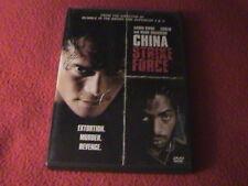 China Strike Force - DVD