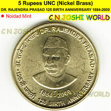 DR. RAJENDRA PRASAD 125 BIRTH ANNIVERSARY 1884-2009 Rs 5 Nick-Brass UNC # 1 Coin