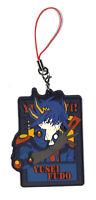 YuGiOh! 5D's Strap Charm Mascot Yusei Fudo Yugioh Series Die Cut Rubber Vol. 1