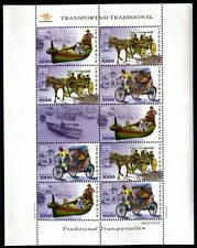 Indonesia #1965a Traditional Boats MNH CV$6