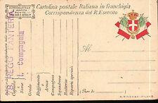 CARTOLINA MILITARE IN FRANCHIGIA 78° RGT FANTERIA LUPI DI TOSCANA C4-459