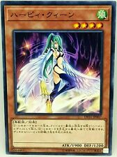 Yu Gi Oh Japanese Harpyie DP21-JP007 Harpie Queen Sexy Uncensored
