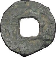 Bukhara, Ramchitak, 2nd half of 7th century AE Cash Sogdiana Ruler Coin i45613
