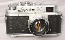 In USA: Russian Zorki 3C 3S 35mm Camera W/ 50mm F/2 M39 Jupiter 8 Leica mt Lens