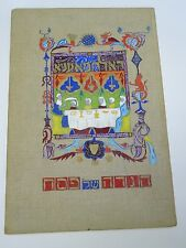 RARE ILLUSTRATED PASSOVER HAGADA 1940's JERUSALEM PUBLISHING Co
