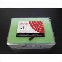 ORTOFON AL1 TONE ARM LIFTER F/S from Japan With Tracking NEW