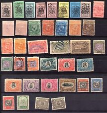 LOT 38 Stamps DOMINICAN REPUBLIC 1866 1911